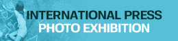 International Press Photo Exhibition (OANA)