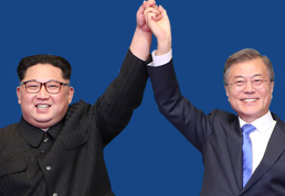 Inter-Korean Summit