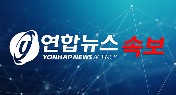 [게시판] 두산연강재단, 장학금 20억원 지원 | 연합뉴스