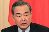 """Bộ trưởng Ngoại giao Trung Quốc hy vọng """"bước tiến mới"""" trong phi hạt nhân hóa tại Hội nghị thượng đỉnh Kim-Trump"""